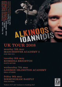 alkinoos uk tour may08