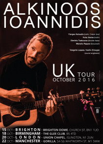 Alkinoos-2016-OCT-UK-Tour